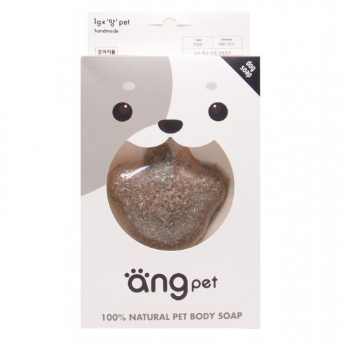 1g NATURAL ang pet 100% 天然手制寵物沐浴皂 (狗狗黑色)