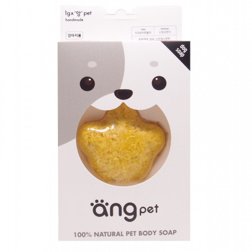 1g NATURAL ang pet 100% 天然手制寵物沐浴皂 (狗狗黃色)