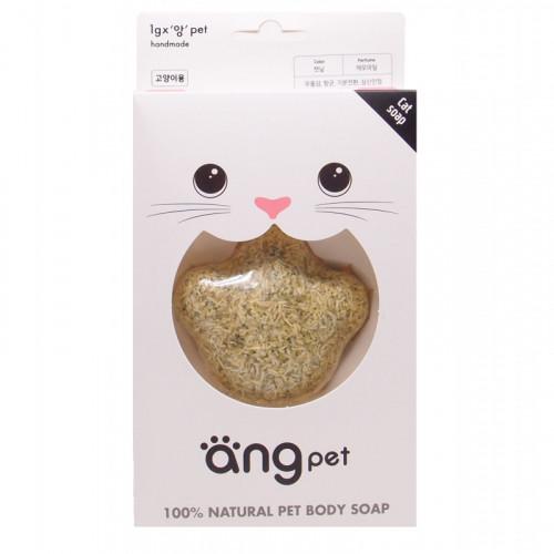 1g NATURAL ang pet 100% 天然手制寵物沐浴皂 (貓貓綠色)