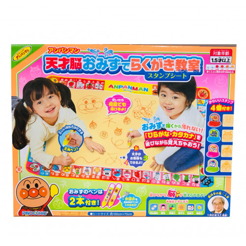 Agatsuma 麵包超人天才大腦 baby塗鴉教室 郵票版套裝