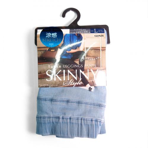 GUNZE TUCHE TZH508 涼感彈性牛仔褲 (9分丈) (83L, Color:459 Light Blue)