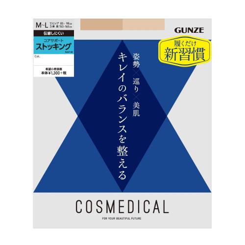 GUNZE COSMEDICAL NA100 春夏用三效機能絲襪(日本制) 黑色L-LL